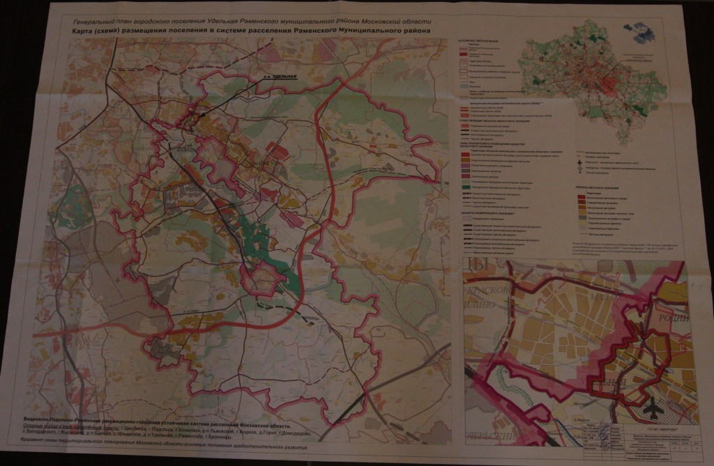 Карта (схема) размещения поселения в системе расселения Раменского муниципального района