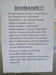 Объява111