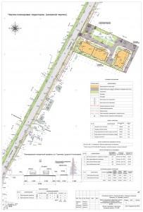 Приложение № 1 к Постановлению от 21_03_2013 № 596