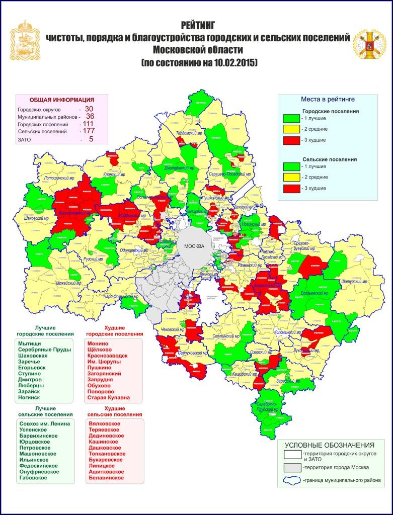 карта рейтинг