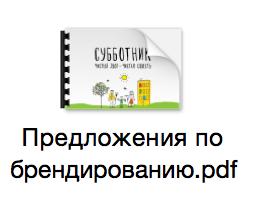 2015-04-15 15-35-01 Загрузки